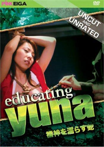 Educating Yuna Image