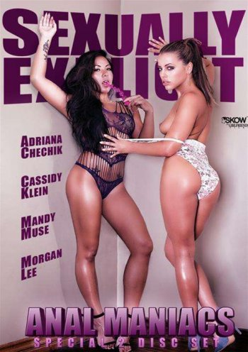Sexually Explicit 8: Anal Maniacs Image