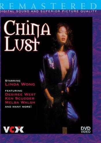 China Lust Image
