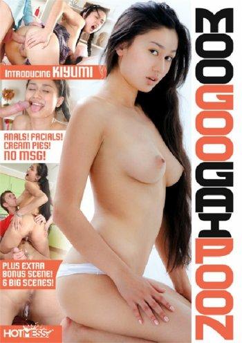 Moo Goo Gai Poon Image