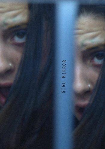 Girl Mirror Image