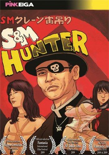 S&M Hunter Image