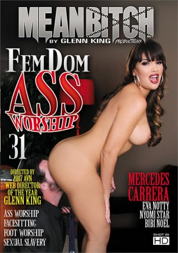 FemDom Ass Worship 31 Image