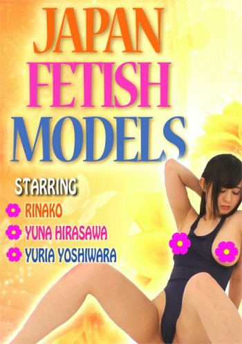 Japan Fetish Models Image