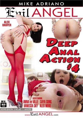 Deep Anal Action #4 Image