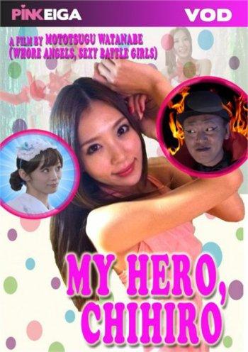 My Hero, Chihiro Image