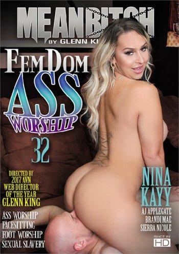 FemDom Ass Worship 32 Image