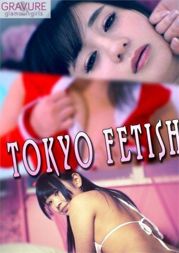 Tokyo Fetish Image