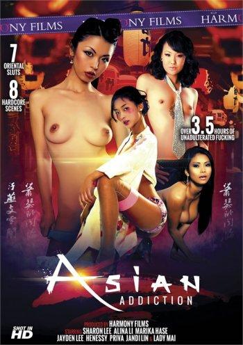 Asian Addiction Image