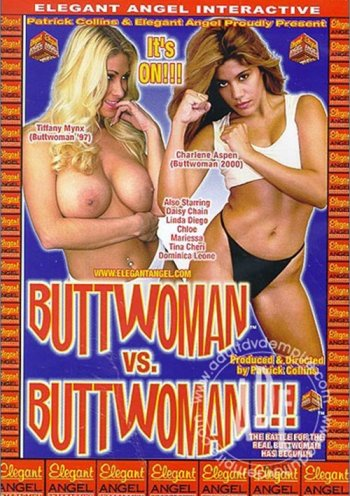 Buttwoman vs. Buttwoman Image
