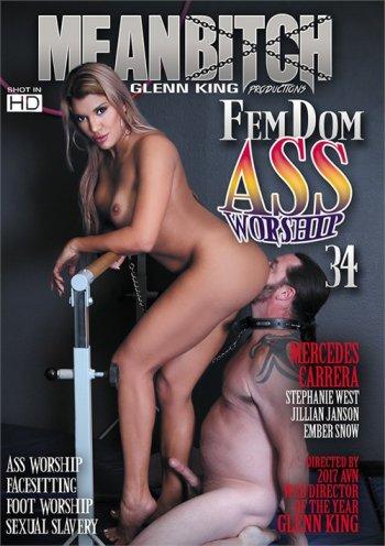 FemDom Ass Worship 34 Image