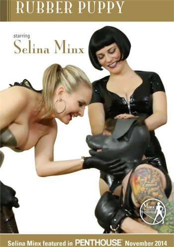Rubber Puppy Image