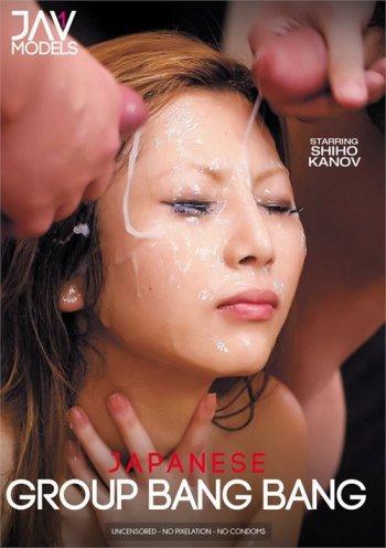 Japanese Group Bang Bang Image