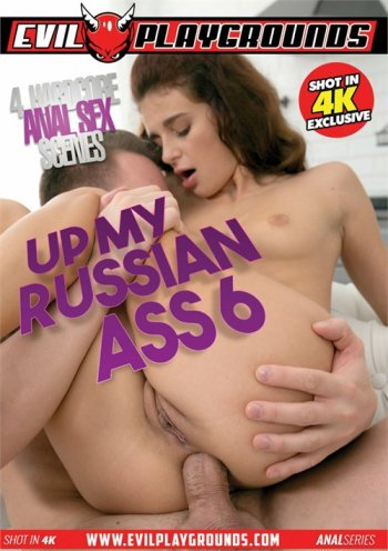 Up My Russian Ass 6 Image