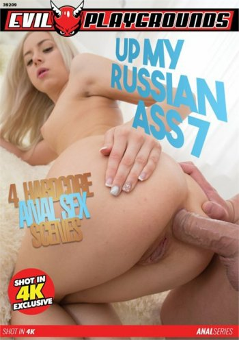 Up My Russian Ass 7 Image