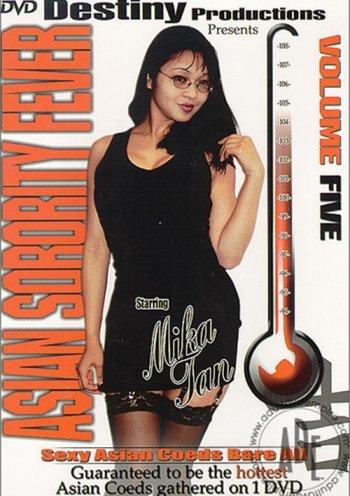 Asian Sorority Fever Vol. 5 Image