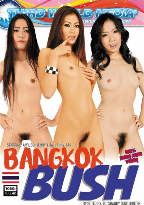 Bangkok Bush