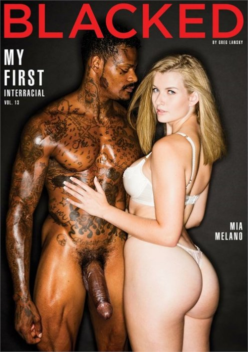 My First Interracial Vol. 13