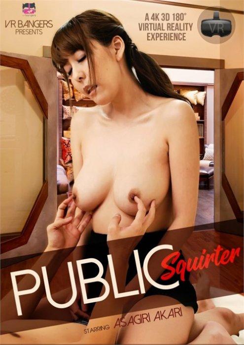Public Squirter