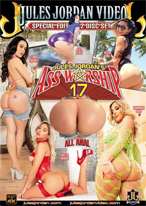 Ass Worship 17