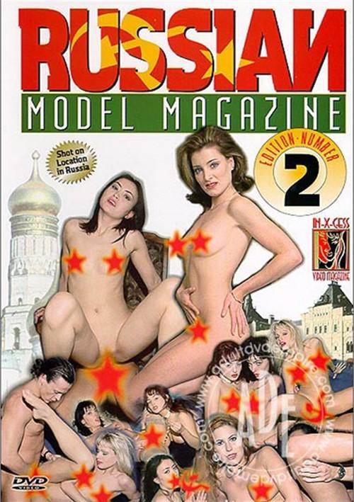 Russian Model Magazine #2 Boxcover