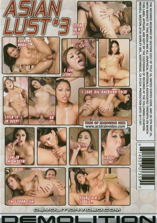 New Dvd Porn Images