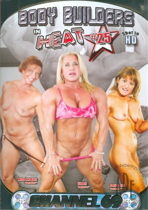 Body Builders In Heat 25 Boxcover