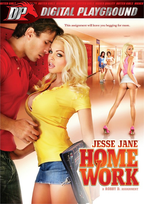 Первое порно видео джесси джеймс