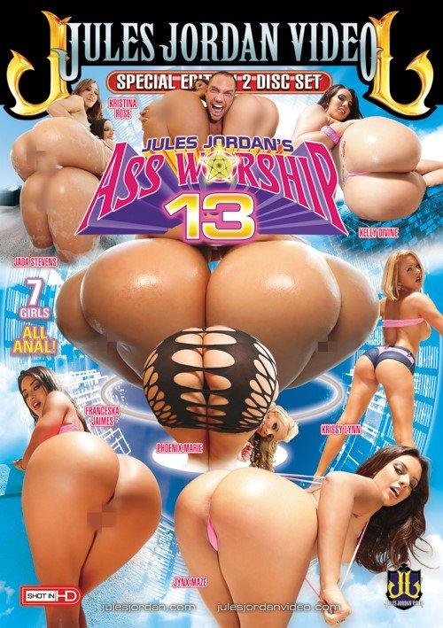 Ass Worship 13 image