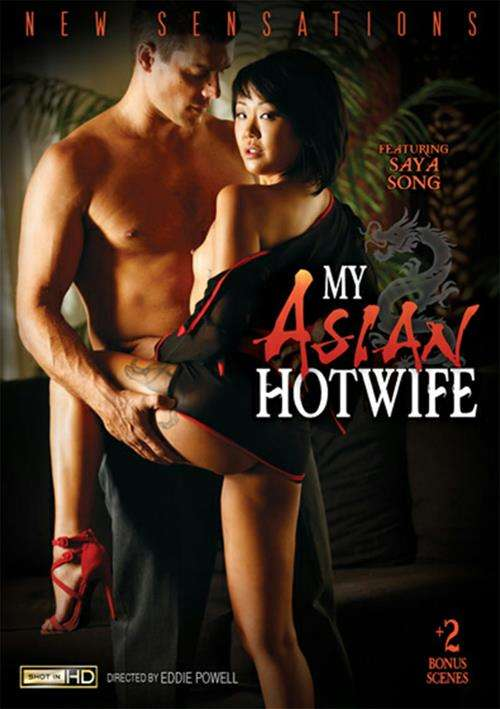 My Asian Hotwife image