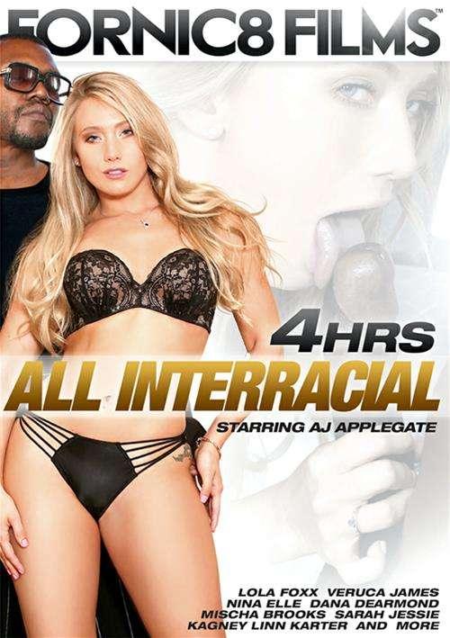 Horney remote porn movie