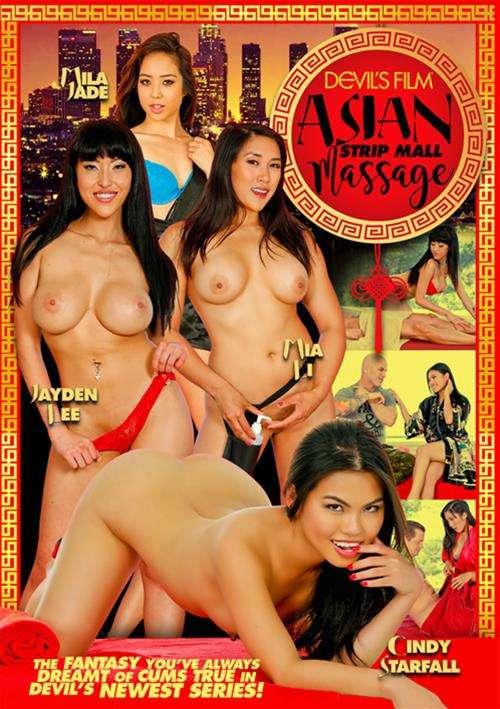 порно фильм азиятский