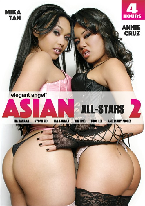 Asian All-Stars 2 - 4 Hours Boxcover