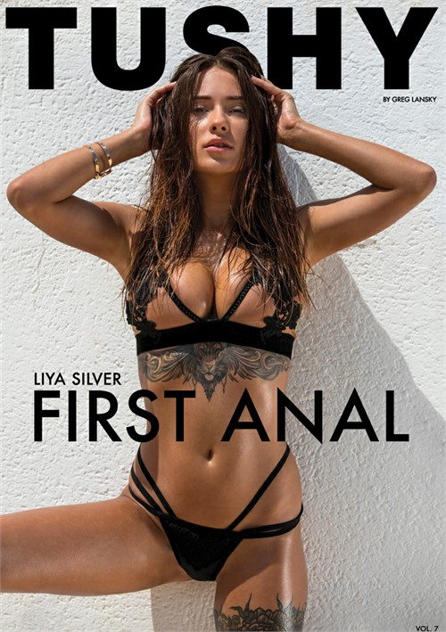 First Anal Vol. 7 image