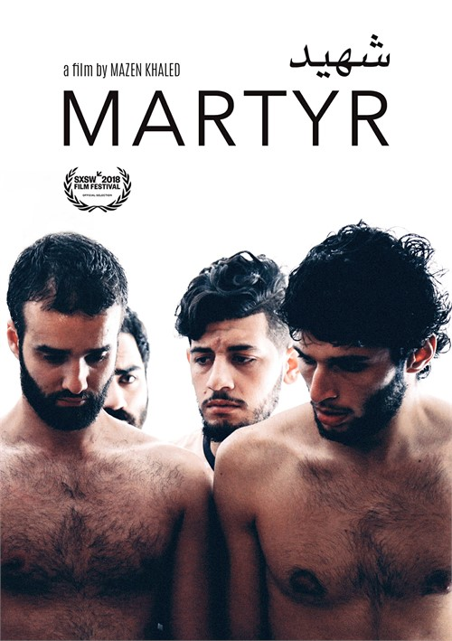 Martyr  Boxcover