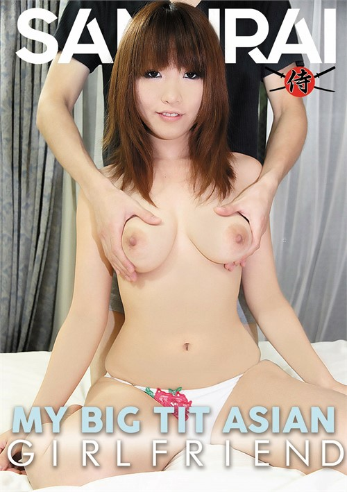My Big Tit Asian Girlfriend Boxcover