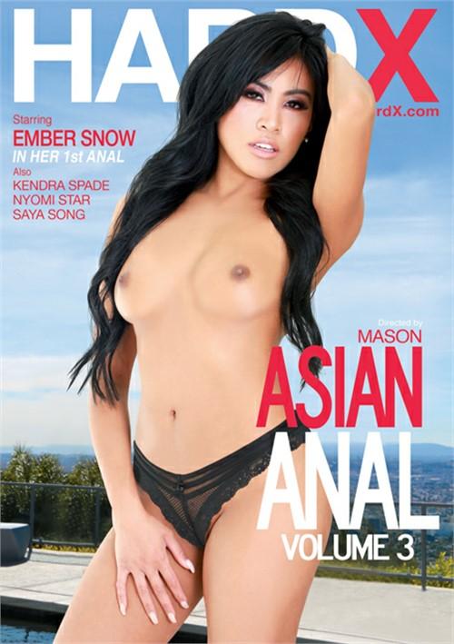 Asian Anal Vol. 3 image