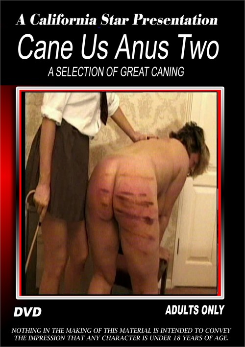 Cane Us Anus Two Boxcover