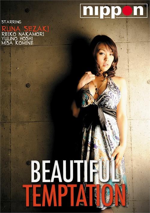 Beautiful Temptation Boxcover