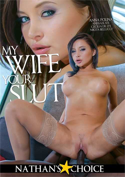 My Wife Your Slut Boxcover