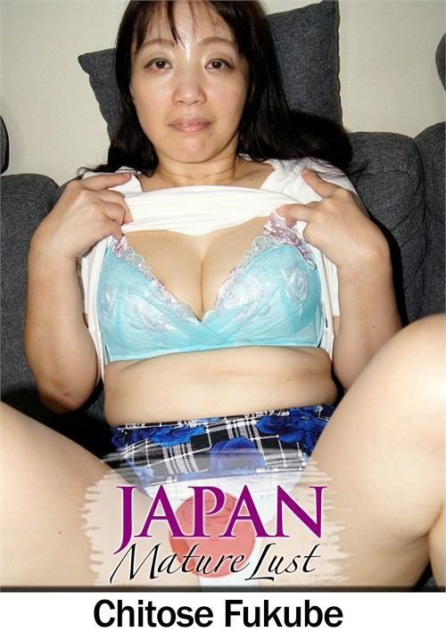 POV Sex With Japanese Mature Filled With Cum Boxcover