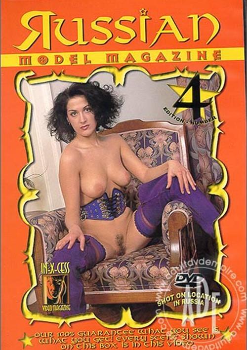 Russian Model Magazine #4 Boxcover