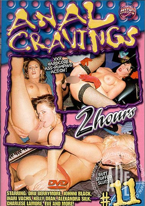 Anal Cravings #11 Boxcover