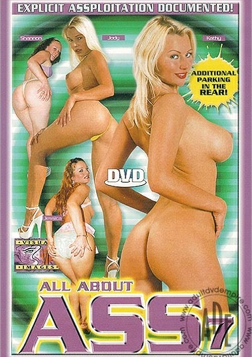 All About Ass 7 Boxcover