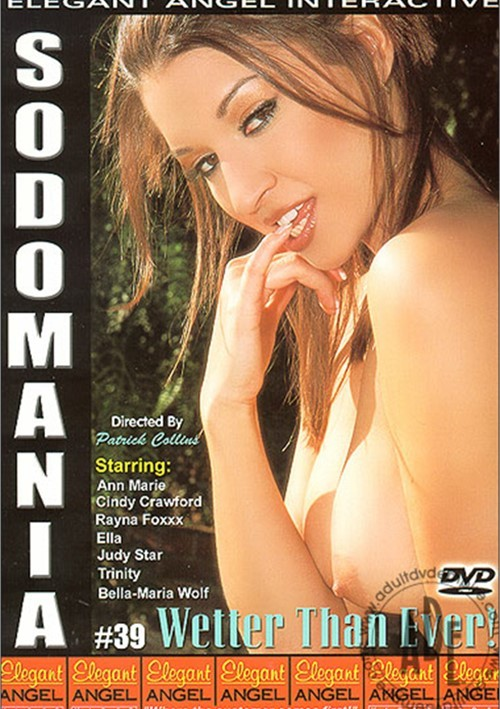 Sodomania 39: Wetter than Ever! Boxcover