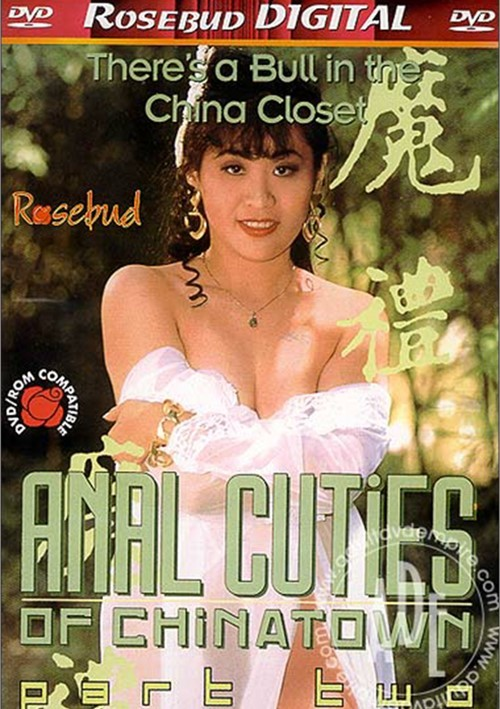 Anal Cuties of Chinatown 2 Boxcover