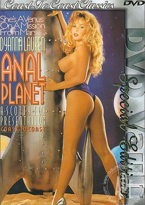 Anal Planet Boxcover