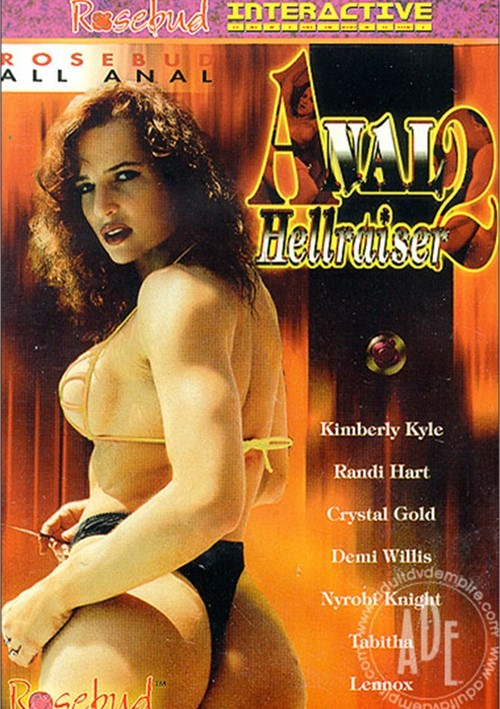 Anal Hellraiser 2 Boxcover