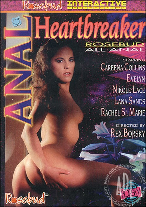 Anal Heartbreaker Boxcover