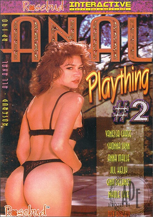 Anal Plaything #2 Boxcover
